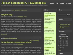 defense_securos.org.ua