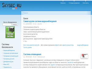 skysec_securos.org.ua