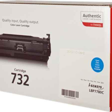 Купить Canon для LBP7100/7110 732C голубого цвета 1500 страниц