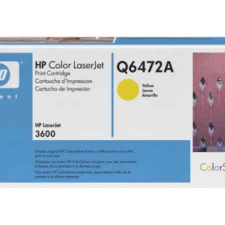 Купить HP для принтеров Color LaserJet 3600 желтого цвета 4000 страниц