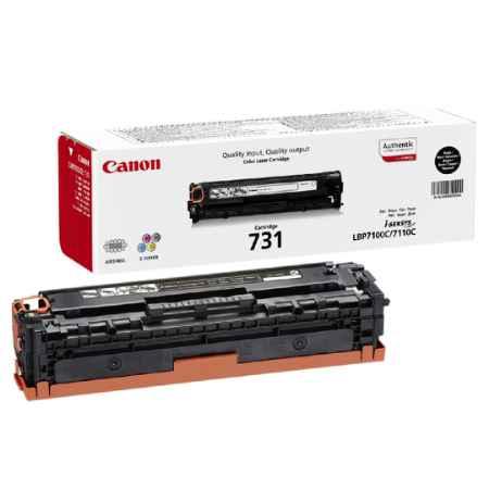 Купить Canon для принтеров I-Sensys LBP7100C/7110C 731m пурпурного цвета 1500 страниц