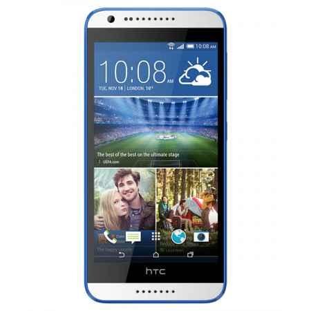 Купить HTC Desire 620G Dual SIM белый, голубой