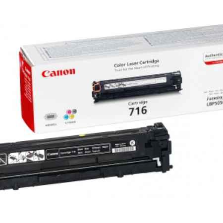 Купить Canon для принтеров LBP-5050 / 5050N C-716 BK черного цвета 2300 страниц