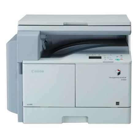 Купить Canon imageRUNNER IR2202