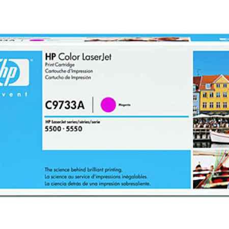 Купить HP для принтеров LaserJet 5500 серии пурпурного цвета 12000 страниц