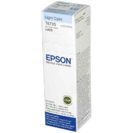 Купить Epson для принтеров L800 светло-голубого цвета 250 страниц