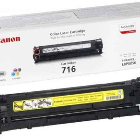 Купить Canon для принтеров LBP-5050 / 5050N C-716Y желтого цвета 1500 страниц