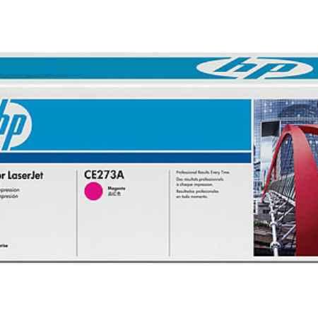 Купить HP CE273A пурпурного цвета 15000 страниц