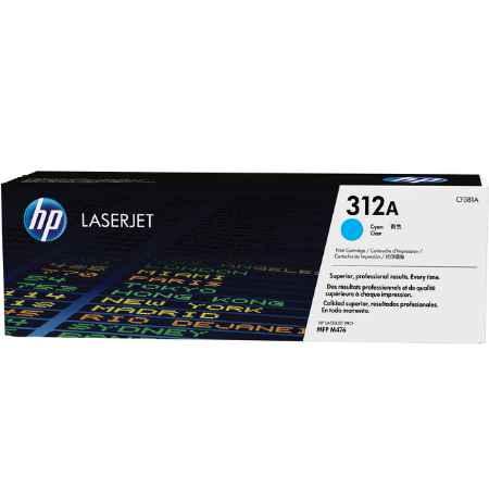 Купить HP 312A голубого цвета 2700 страниц