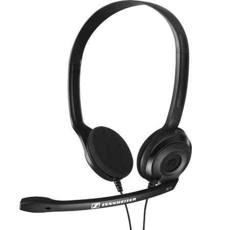 Купить Sennheiser PC 8 USB черного цвета