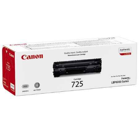 Купить Canon для принтеров LBP 6000/6000B 725 черного цвета 1600 страниц