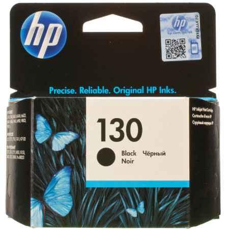 Купить HP 130 черного цвета 800 страниц