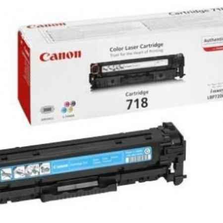Купить Canon для принтеров LBP7200, MF8330/8350 718C голубого цвета 2900 страниц