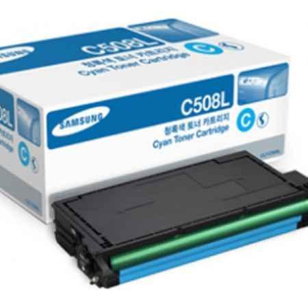 Купить Samsung для принтеров CLP-620ND/670N/670ND; многофункциональных устройств CLX-6220FX/6250FX CLT-C508L голубого цвета 4000 страниц
