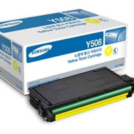 Купить Samsung для принтеров CLP-620ND/670N/670ND; многофункциональных устройств CLX-6220FX/6250FX CLT-Y508L желтого цвета 4000 страниц