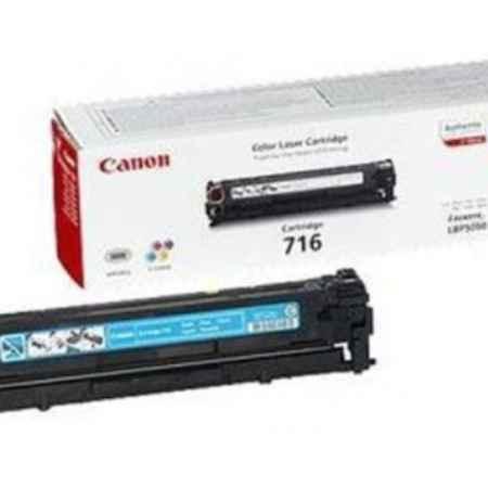 Купить Canon для принтеров LBP-5050 / 5050N C-716C голубого цвета 1500 страниц