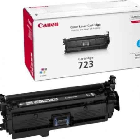 Купить Canon для принтеров i-SENSYS LBP7750 723C голубого цвета 8500 страниц