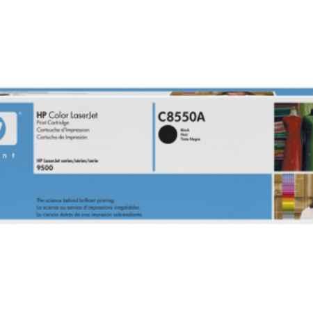 Купить HP для принтеров Color LaserJet 9500 серии черного цвета 25000 листов