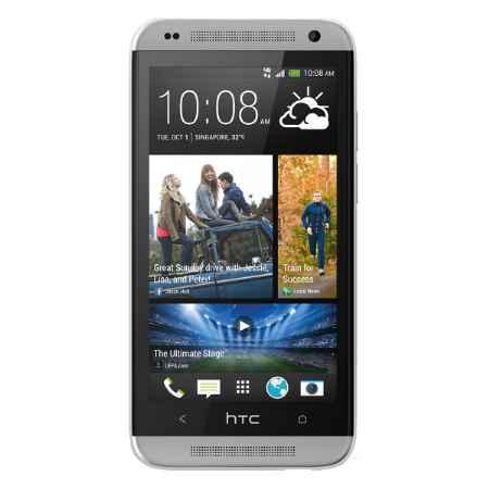 Купить HTC Desire 601 Dual SIM белый