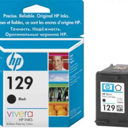 Купить HP для принтеров DeskJet 5943; PhotoSmart 2573/8753; OfficeJet 6213 129 черного цвета 400 листов
