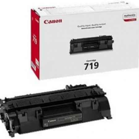 Купить Canon 719 черного цвета 2100 страниц