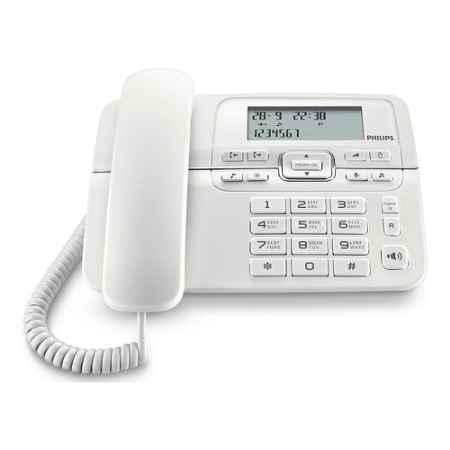 Купить Philips CRD200W/51 белый
