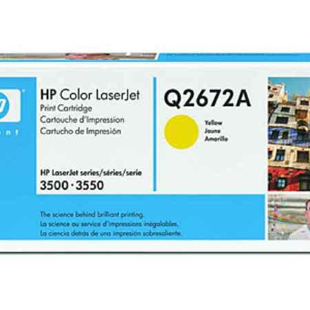 Купить HP для принтеров Color LaserJet 3500 серии желтого цвета 4000 страниц