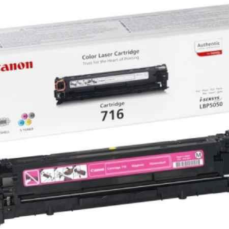 Купить Canon для принтеров LBP-5050 / 5050N C-716M пурпурного цвета 1500 страниц