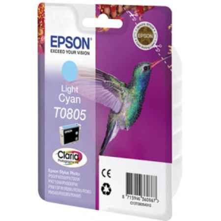Купить Epson для принтеров Stylus Photo P50/P660/PX720WD T0805 светло-голубого цвета