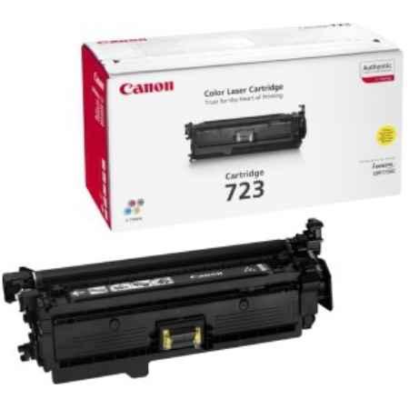 Купить Canon для принтеров i-SENSYS LBP7750 723Y желтого цвета 8500 страниц