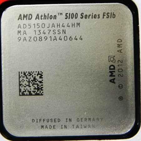 Купить AMD Athlon 5150 1.6 ГГц OEM