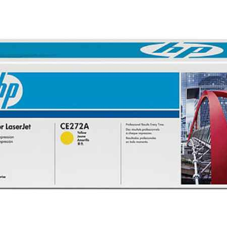 Купить HP CE272A желтого цвета 15000 страниц