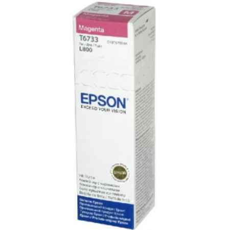 Купить Epson для принтеров L800 пурпурного цвета 250 страниц