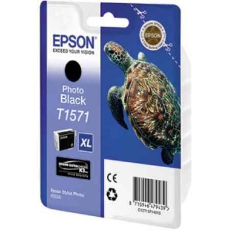 Купить Epson для принтеров Stylus Photo R3000 черного цвета