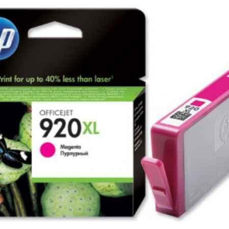 Купить HP для принтеров Officejet Pro 6000 / 6500 920XL пурпурного цвета 700 страниц