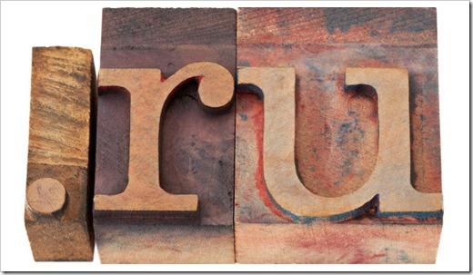 Оплата и продление домена
