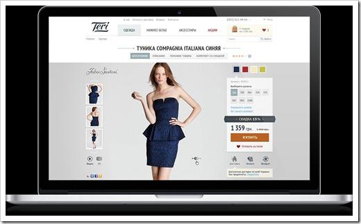 Покупка платного шаблона для создания Интернет-магазина