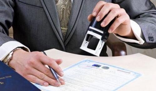 Как зарегистрировать юридическое лицо