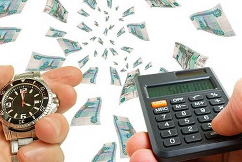 Как взять срочный кредит