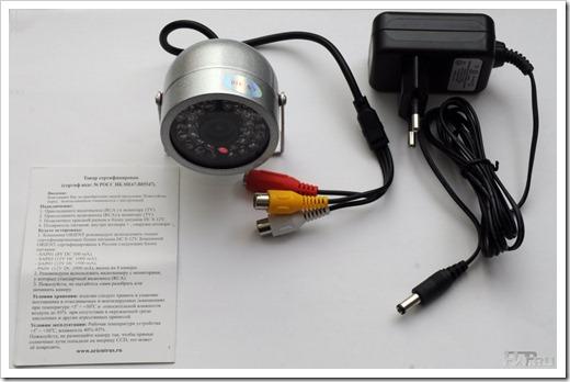 Получение видеосигнала с камеры через Интернет
