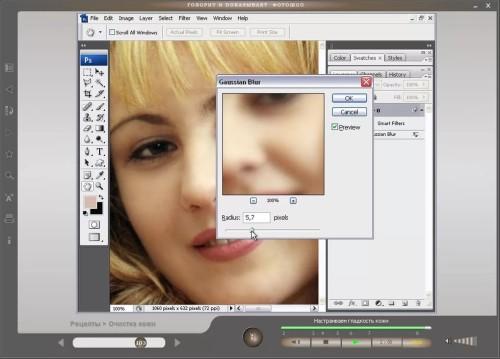 как научиться фотошопу