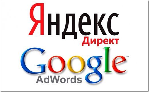 Какие аспекты влияют на эффективность контекстной рекламы?