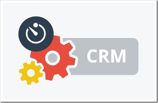Интеграция CRM с системами предприятия