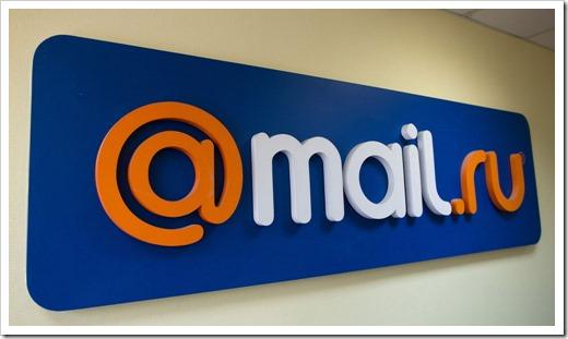 Удаление сервисов Mail.Ru
