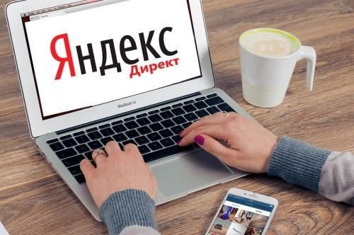 Что такое и как работает Яндекс директ