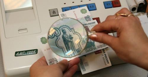 Как проверить деньги на подлинность