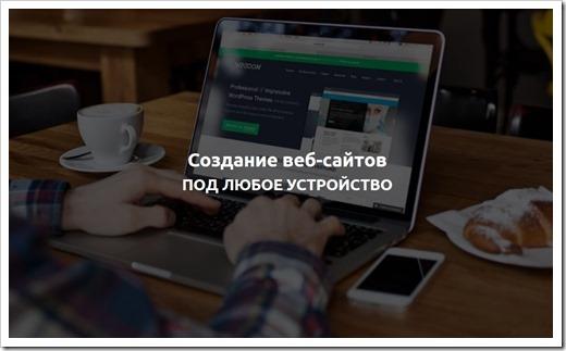 Веб студия Сайтпарк