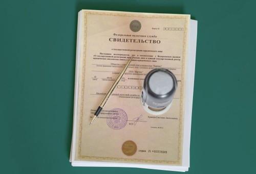 Какие документы нужны для регистрации предприятия