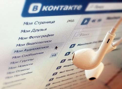 Что с музыкой в ВКонтакте сегодня (начало 2019)