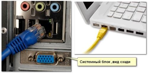 Как подключить Wi Fi роутер к компьютеру